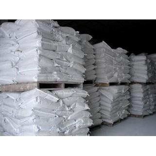 水泥用粉煤灰 混凝土专用一级粉煤灰 矿粉 混凝土 粉煤灰空心漂珠