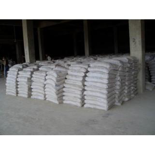 粉煤灰最新价格 超细粉煤灰 粉煤灰加气混凝土